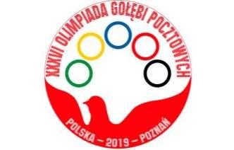 olympiade-36th-งานโอลิมเปียดนกพิราบครั้งที่-36-ปี-2019
